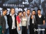 絕對隱私杭州宣傳