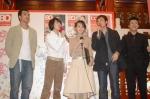 何琳奪得2005年國際艾美獎最佳女主角的慶功宴