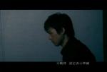 小城之春MV擷圖059