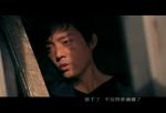 小城之春MV擷圖060