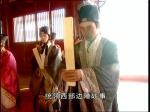大明宮詞DVD擷圖34-04