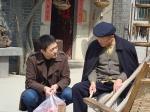 村支書劇照02